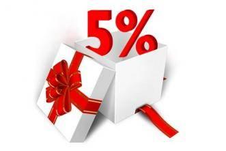 Скидка 5% всем сделавшим покупку через интернет-магазин
